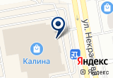 «Мастерская гравировки и изготовления ювелирных изделий, ИП Мисюра С.В.» на Яндекс карте