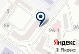 «Квест-Хаус, компания по организации реалити-квестов» на Яндекс карте