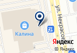 «Магазин одежды» на Яндекс карте