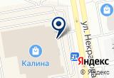 «TELE2, сеть салонов продаж» на Яндекс карте