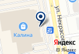 «Original, магазин сувениров» на Яндекс карте