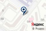 «Аудиторская компания, ИП Иванова Н.В.» на Яндекс карте