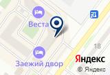 «Нептун, магазин сантехники» на Яндекс карте