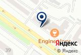 «ЭлСи Карамель, магазин одежды» на Яндекс карте
