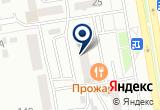 «Сибирский Геодезический Центр» на Яндекс карте