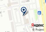 «Цептер Интернациональ» на Яндекс карте