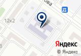 «Иванушка» на Яндекс карте