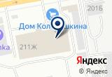 «Нико-строй» на Яндекс карте