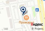 «Сибирский Геодезический-Центр, ООО» на Яндекс карте