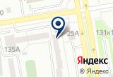«Bellissima, салон красоты» на Яндекс карте