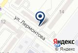 «Решение плюс R+PR studio, рекламное агентство» на Яндекс карте