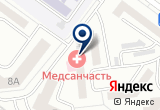 «Военно-врачебная комиссия, медико-санитарная часть МВД» на Яндекс карте