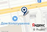 «HiWatch, специализированный магазин видеонаблюдения» на Яндекс карте