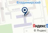 «Средняя общеобразовательная школа №11» на Яндекс карте