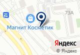 «Авангард» на Яндекс карте