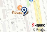 «Ярославна, студия коррекции фигуры» на Яндекс карте