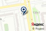 «Империя-Авто, ООО, центр обучения судовождению на маломерных судах» на Яндекс карте