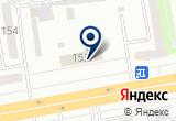 «Военный комиссариат Республики Хакасия» на Яндекс карте