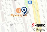 «Тиккурила, магазин лакокрасочных материалов» на Яндекс карте