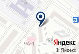 «Семейное здоровье, медицинский центр» на Яндекс карте