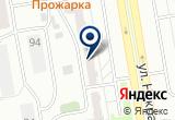 «Белая роза» на Яндекс карте