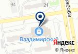 «Мотив, управляющая компания» на Яндекс карте