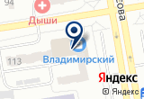 «Лира» на Яндекс карте