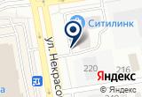 «Woody Woo, центр паровых коктейлей» на Яндекс карте