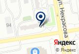 «Евро-Стиль, ООО, компания» на Яндекс карте