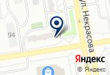 «Ремонтная компания, ИП Артемов И.М.» на Яндекс карте