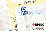 «ART BOX, мастерская подарков» на Яндекс карте