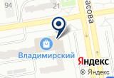 «Магазин товаров для спорта и отдыха» на Яндекс карте