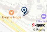 «С полоборота» на Яндекс карте