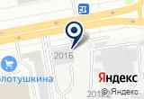 «Шиномонтажная мастерская, ИП Жихарев А.В.» на Яндекс карте