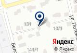 «Грузовозов» на Яндекс карте
