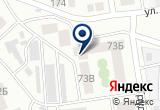 «СибПромРесурс, ООО, торгово-промышленная компания» на Яндекс карте
