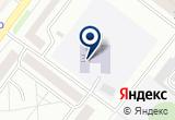 «Специальная (коррекционная) общеобразовательная школа-интернат I» на Яндекс карте