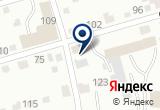 «АвтоColor, магазин автоэмалей» на Яндекс карте
