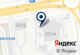 «Хлеб» на Яндекс карте