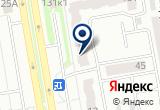 «AutoCar, прокат автотранспорта» на Яндекс карте