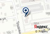 «АварКом, ООО, служба аварийных комиссаров» на Яндекс карте