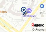 «Сотрудничество, ООО, управляющая компания» на Яндекс карте