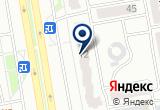 «Тамара, салон» на Яндекс карте