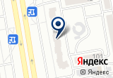 «Тамара» на Яндекс карте