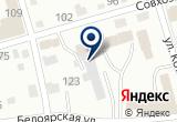 «АвтоColor» на Яндекс карте