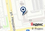 «Натали, кабинет массажа» на Яндекс карте