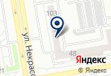 «Счастливый День, оптово-розничный магазин» на Яндекс карте