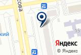 «Золотой олимп, магазин спортивной одежды» на Яндекс карте