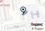 «Тепломонтаж» на Яндекс карте