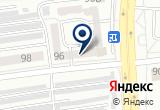 «Минал» на Яндекс карте